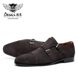 Image 5 - Desai ブランド本物の牛革紳士靴冬のカジュアルシューズ男性ドイツフォーマル高級リアルカスタムメーカー