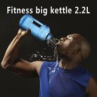 Ginásio chaleira 4 cor treino com tampa 2.2l bicicleta garrafa de água petg viagem ao ar livre portátil drinkware esporte formação bebida|null| |  -