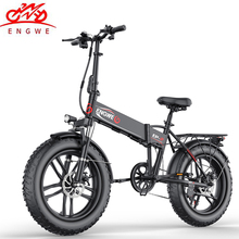 Electric bike 20*4.0inch Fat Tire Aluminum Foldable electric Bicycle 48V12A 500W