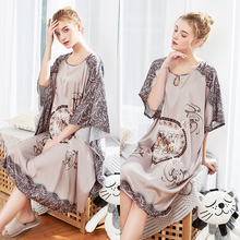 New silk pajamas ladies summer bat sleeve nightdress female large size home wear 7050/7013