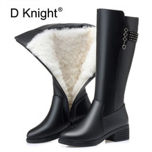 Genuine Leather Women Knee High Boots Winter Plus Velvet Wool Lady High Heel Boots Mother Shoes Woman Keep Warm Female Snow Boot genuine leather women winter boots brand women winter shoes natural wool warmful plush high quality knee high boots xammep