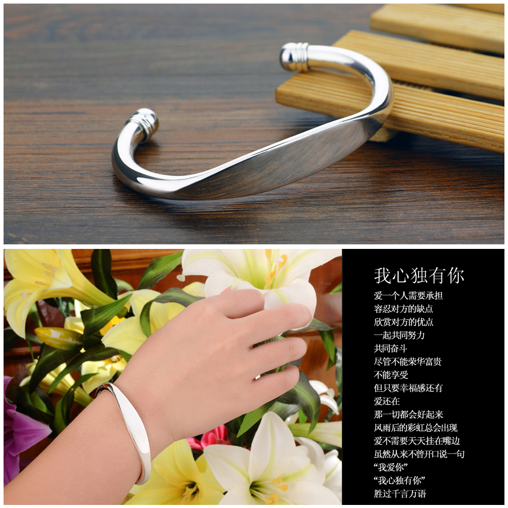 Fashionable man sterling silver bracelet.Simple smooth bracelet both men and women.Solid 925 silver bracelet.Charm men jewelry