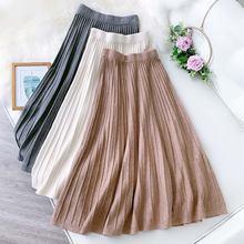 Женская юбка трапеция с высокой талией wateheart длинная офисная