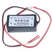 1 шт. 12 В DC реле питания конденсатор фильтр Выпрямитель подходит для автомобиля заднего вида резервная камера