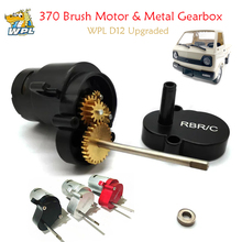 WPL D12 Upgrade Parts Metal Gearbox With 370 Brush Motor for WPL D12 Climbing Off-road RC Car Upgrade Parts