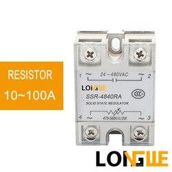 SSR-4825RA regulador de resistencia 10 A 100A tipo CE relé de estado sólido, potenciómetro de control Externo 470K Ω/2W