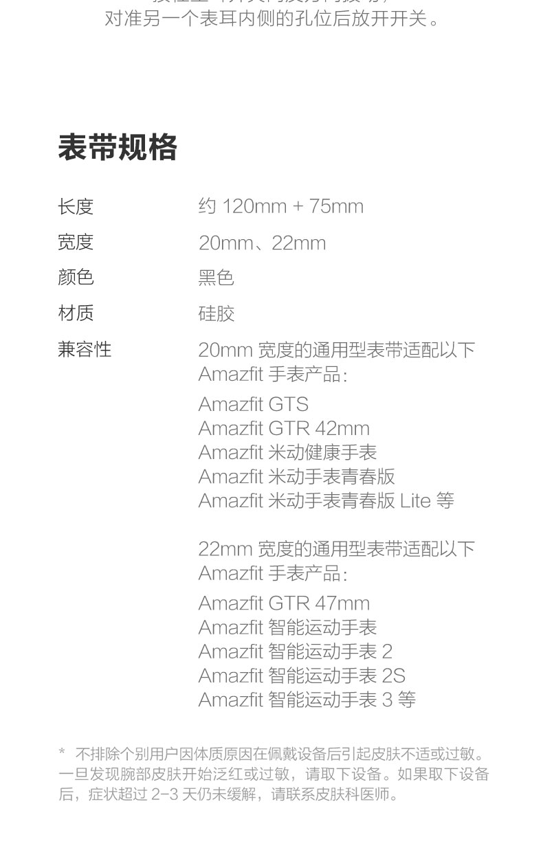 silicone pulseira esporte para xiaomi huami amazfit