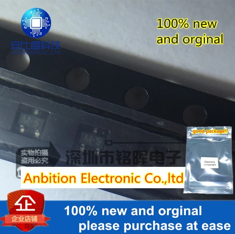 10pcs 100% New And Orginal 2SC5086-O SOT-523 Silk-screen M5High Frequency Amplification In Stock