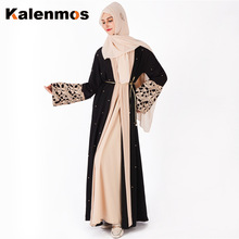 Muslim Empire Outwear Plus Size Abaya Long Robes Tunic Middle East Ramadan Turki
