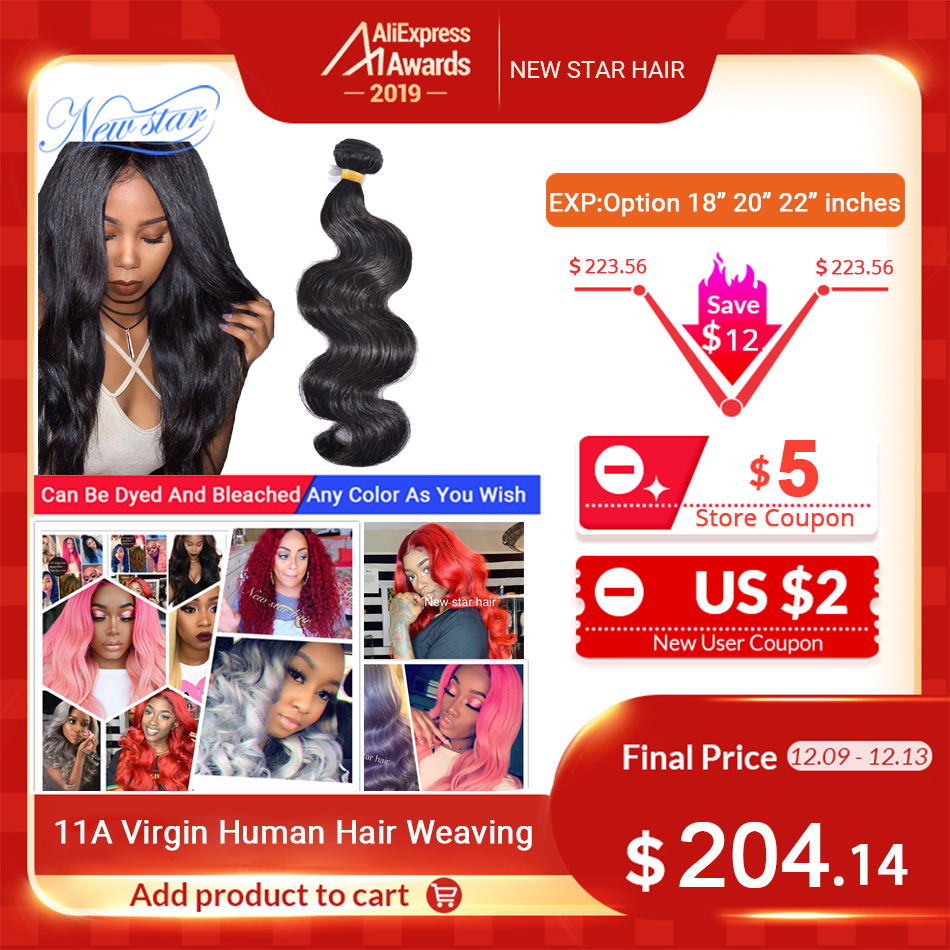 New Star Hair Malaysian Body Wave Virgin Human Hair 1/3/4 Bundles Natural Color Unprocessed Thick Human Hair Weaving