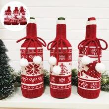 1 шт., вязаные креативные рождественские украшения, набор для вина Санта-Клауса, веселая Рождественская бутылка для вина, Сумка с орнаментом,...
