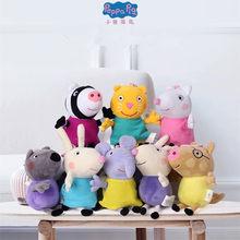 Peppa pig-jouet en peluche, George pig, famille et amis, poupée en peluche de 19cm, décoration de fête, sac d'école, porte-clés à ornement, offre spéciale