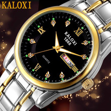 Couple Watches for Lovers Quartz Wristwatch Fashion Business
