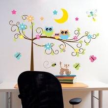 С изображениями растений Детские Сова Настенная Наклейка для