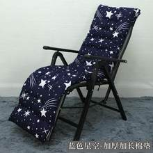 Frete grátis genuíno zhendong cadeira dobrável escritório almoço break cadeira do computador em casa cadeira ajustável mulher grávida reclinável velho