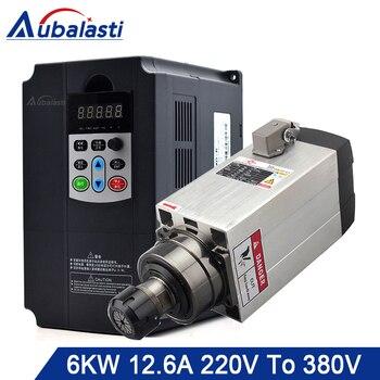 Husillo de refrigeración de aire Aubalasti 6KW 380V + inversor monofásico 220V a 3 fases 380V corriente de 7.5KW 32A para máquina enrutadora CNC