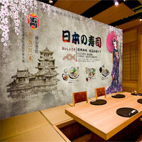 Retro Nostalgic Gray Cement Wall Background Wall Paper 3D Japanese Sushi Restaurant Large Industrial Decor Mural Wallpaper 3D