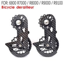 Bicicletta in fibra di carbonio ceramica posteriore derailleur17T puleggia Ruota di Guida per R5800 R6800 R7000 R8000 R9100 R9000 accessori per biciclette