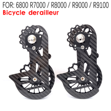 Bicycle carbon fiber ceramic rear derailleur17T pulley Guide Wheel for R5800 R6800 R7000 R8000 R9100 R9000 bicycle accessories
