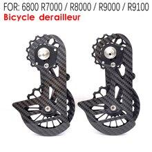 Rueda de guía de polea para bicicleta, accesorio de polea trasera de cerámica de fibra de carbono para R5800, R6800, R7000, R8000, R9100, R9000