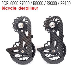 Image 1 - 自転車カーボン繊維セラミックリアderailleur17TプーリーガイドホイールためR5800 R6800 R7000 R8000 R9100 R9000自転車アクセサリー