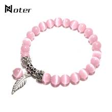 Noter 2020 Fashion DIY Women Bracelet Jewelry Real Natural M