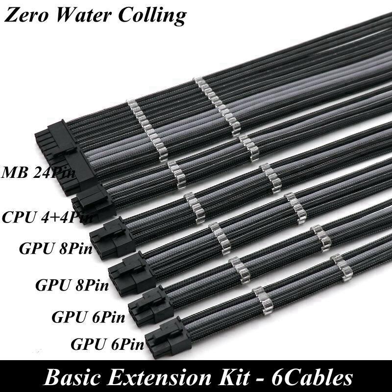 Basic Extension Cable Kit 1pcs 24Pin ATX 1pcs CPU 8Pin 4+4Pin 2pcs GPU 8Pin 2pcs GPU 6Pin PCI-E Power Extension Cable