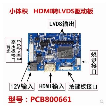 Pcb800661 Single HDMI Driver Board HDMI To LVDS Adapter Board LCD Driver Board Display Board