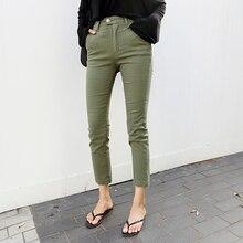 QoerliN Green Jeans Korean Autumn High Waist Stretch Wild Ankle Length Straight Casual Pants Jeans Denim Trouser High Waist Pant