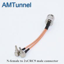 Разъем n мама crc9 4g lte антенный соединитель разделитель rf