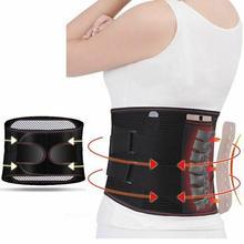 Ортопедические турмалиновые Самонагревающиеся магнитные стальные пластины пояс для поддержки талии для мужчин и женщин Поясничный пояс для поддержки спины для спорта