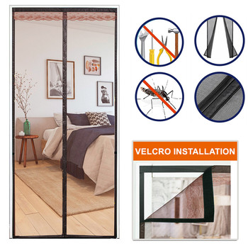 Magnetic mesh for curtains on the door 1