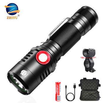 ZHIYU Rechargeable Tactical Flashlight, Powerful Cree XML2 Led torch, Stepless Dimming 18650 battery Waterproof Torch Light