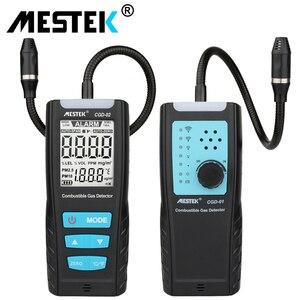 MESTEK Methane Gas Analyzer Meter Automotive Combustible Gas Sensor Detector Air Quality Monitor Gas Leak Detectors with Alarm