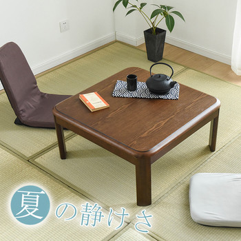 Modern Furniture Wood Kotatsu Table Square 75cm Living Room Japanese Style Tatami Foot Warmer Heated Wooden Coffee Tea Table