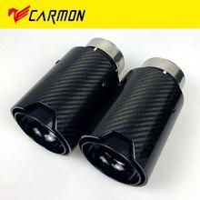 送料無料 1 個ユニバーサルmロゴ炭素繊維の排気のヒントmパフォーマンス排気パイプbmw排気ヒント光沢のあるカーボン