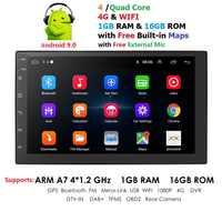 Universel 2 din Android 9.0 Quad Core voiture lecteur multimédia GPS Wifi BT Radio 4G SIM réseau 1024*600 SWC DAB micro USB Navi carte