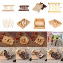 Много форм деревянный бамбуковый пластиковый держатель для мыльницы