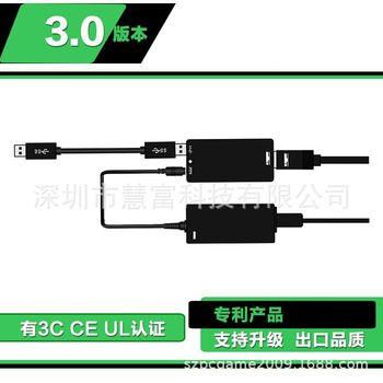 USB 3.0 Power Adapter for Xbox One S X Kinect 2.0 Somatosensory Sensor  Development for Windows PC 2
