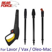 Пистолет для мойки высокого давления, насадка для мойки автомобиля, пистолет для распыления воды, палочка, пистолет для Lavor Vax Craftsman Generac Oleo Mac