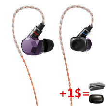 цена на Astrotec Delphinus 5AB In Ear Monitors Earphones Professional HIfi Mmcx Earphone Noise Reduction Metal Earbuds Replaceable Cable
