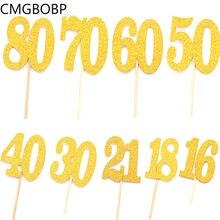 10 pces aniversário cupcake toppers ouro glitter bolo picaretas para 16th 18th 21th 30th 40th 50th 60th 70th aniversário festa de aniversário