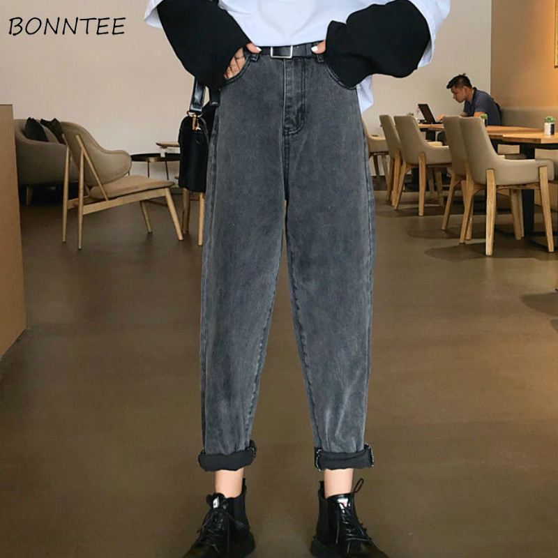Jeans Women Solid Loose Ankle-Length Straight Denim Pockets Zipper Retro Korean Style Chic Fashion Trendy Womens Daily All-match