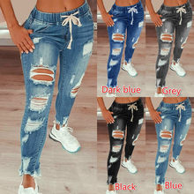 Drawstring Denim Jeans Women Ripped Hole Stretch Jean 2021 Sexy Slim High Waist Ladies Plus Size Full Length Pencil Pants