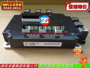 CM150RL-24NF IGBT power modules integrity sales--ZYQJ