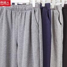 nanjiren men Pajama Sleepwear Pants men Bottoms Casual Home warm Trousers Cotton thick plush Pajamas Pants 2pcs