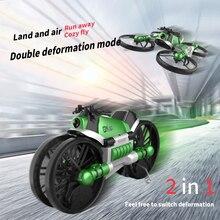 WiFi FPV RC Дрон мотоцикл 2 в 1 складной вертолет камера 0.3MP высота удержания RC Квадрокоптер мотоцикл Дрон 2 в 1 Дрон