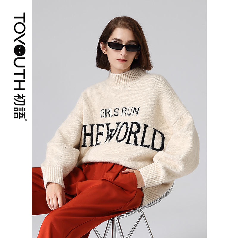 Toyouth Women Letter Printed Long Sleeve Winter Sweater Casual Loose Round Neck Pullovers Sweater