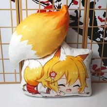 Jouets en peluche dessin animé le renard Senko San, jouets Sewayaki Kitsune No Senkosan poupée Cosplay queue oreiller de remplissage 50cm pour cadeau
