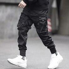 Мужские шаровары с несколькими карманами в стиле хип-хоп, брюки, уличные спортивные штаны, мужские повседневные модные брюки-карго для мужчин